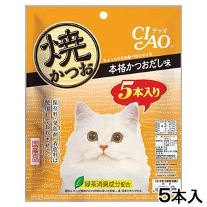 いなばペットフード CIAO(チャオ) 猫用 焼かつお 本格かつおだし味 5本入 246661|y-lohaco