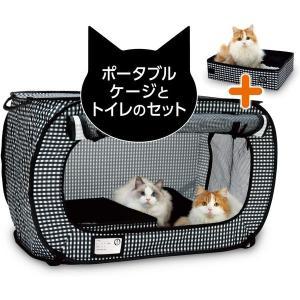 ポータブルセット(ゲージ・トイレ) 1個 猫壱 LOHACO PayPayモール店