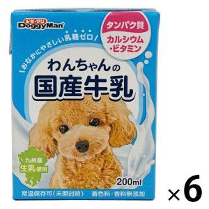 わんちゃんの国産牛乳 200ml 6個 ドギーマン ドッグフード 犬 おやつ ミルク LOHACO PayPayモール店