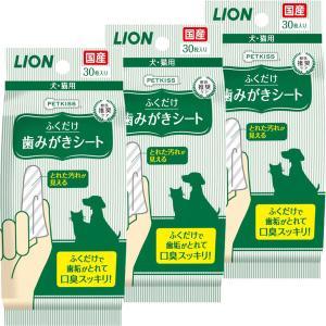 ライオン商事 LION その他犬用品 ペットキッス歯磨きシート30枚 3670218 1セット(3個...