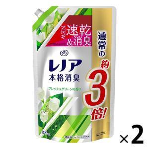レノア本格消臭フレッシュグリーン詰替え 1320mL 2個|y-lohaco