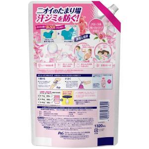 999円祭りP&G対象商品レノア本格消臭 フローラルフルーティーソープの香り 詰め替え 超特大 1320mL 1セット(2個入) 柔軟剤 P&G|y-lohaco|03