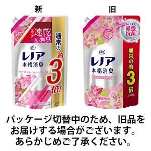 999円祭りP&G対象商品レノア本格消臭 フローラルフルーティーソープの香り 詰め替え 超特大 1320mL 1セット(2個入) 柔軟剤 P&G|y-lohaco|04