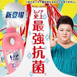 999円祭りP&G対象商品レノア本格消臭 フローラルフルーティーソープの香り 詰め替え 超特大 1320mL 1セット(2個入) 柔軟剤 P&G|y-lohaco|05