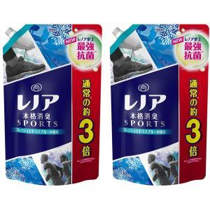 レノア本格消臭 スポーツフレッシュシトラスブルーの香り 詰め替え 超特大 1260mL 1セット(2個) 柔軟剤 P&G