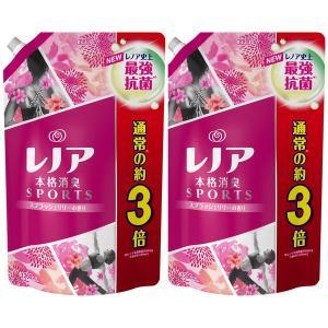 999円祭りP&G対象商品レノア本格消臭 スポーツスプラッシュリリーの香り 詰め替え 超特大 1260mL 1セット(2個)