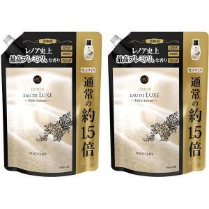 レノア オードリュクス イノセントの香り 詰め替え 特大 700mL 1セット(2個) 柔軟剤 P&G