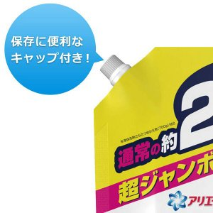 さらさ 詰め替え 超ジャンボ 1.64kg 1セット(2個) 洗濯洗剤 P&G|y-lohaco|07