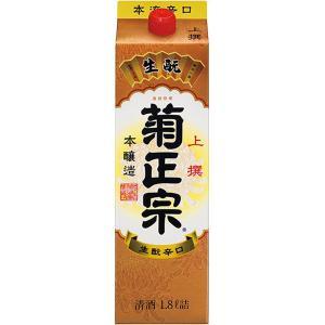 (サイバーサンデー対象)菊正宗 上撰 さけパック・本醸造 1本  日本酒
