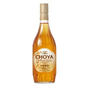 チョーヤ梅酒 ザチョーヤ シングルイヤー 本格梅酒 瓶 1本
