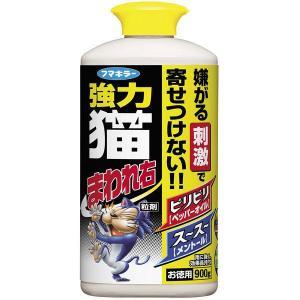 強力猫まわれ右 粒剤 900g 1個 フマキラー