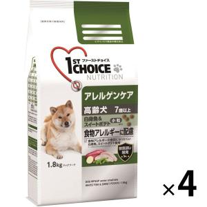 ファーストチョイス(1st CHOICE)犬用 7歳以上の高齢犬用 アレルゲンケア 白身魚&スイートポテト 小粒 1.8kg 4袋 アース・ペット LOHACO PayPayモール店