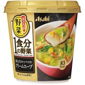 アサヒグループ食品 おどろき野菜 1食分の野菜 桜えびとキャベツのクリームスープ 1個|y-lohaco
