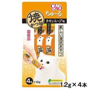いなばペットフード 焼きかつお ちゅ〜るタイプ チキンスープ味 12g×4本 猫 184063 1セット(2個入)|y-lohaco