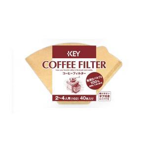キーコーヒー コーヒーフィルター 2〜4杯用 無漂白 タブ付き 1袋(40枚入)