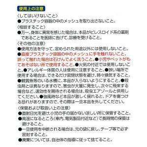 アウトレット大日本除虫菊 KINCHO 虫コナーズ 玄関用150日 無臭 ダマスク柄 1個|y-lohaco|05