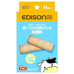 1歳から EDISON mama(エジソンママ) 歯がため堅パン プレーン 7枚入 1袋 ケイジェイ...