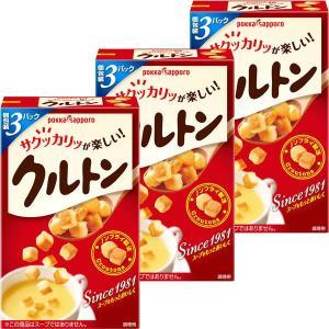 ポッカサッポロ クルトン(スープ用) 3個の関連商品1