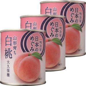 デザートにぴったりな缶詰フルーツランキング≪おすすめ10選≫の画像