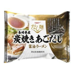tabete だし麺 長崎県産炭焼きあごだし醤油ラーメン 1袋