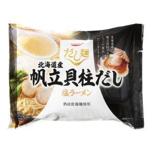 tabete だし麺 北海道産帆立貝柱だし塩ラーメン 1袋