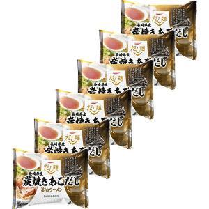 tabete だし麺 長崎県産炭焼きあごだし醤油ラーメン 6袋