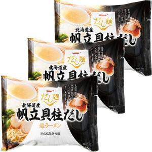 tabete だし麺 北海道産帆立貝柱だし塩ラーメン 3袋|y-lohaco