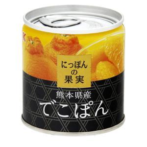 国分 KK にっぽんの果実 熊本県産 でこぽん 1個...