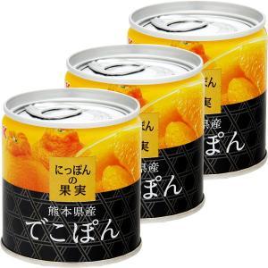 国分 KK にっぽんの果実 熊本県産 でこぽん 1セット(3...
