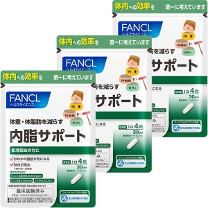 FANCL(ファンケル) 内脂サポート 約30日分×3個 360粒 機能性表示食品 ダイエットサプリメント|y-lohaco
