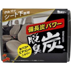 クルマの脱臭炭 シート下専用 無香料 消臭剤 車 エステー