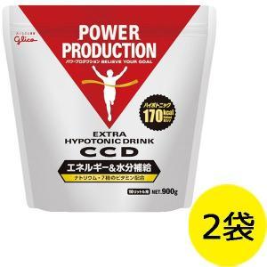 パワープロダクション CCDドリンク 大袋(10リットル用/900g)×2袋 江崎グリコ|y-lohaco
