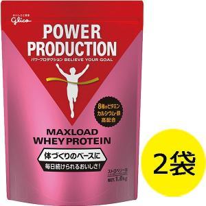 MAXLOAD(マックスロード) ホエイプロテイン ストロベリー味 1セット(1.0kg×2袋) パ...