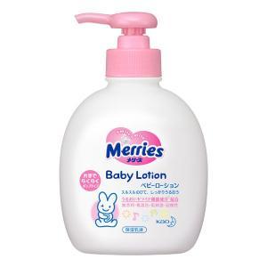 新生児頃から メリーズ ベビーローション ポンプ 1本 花王