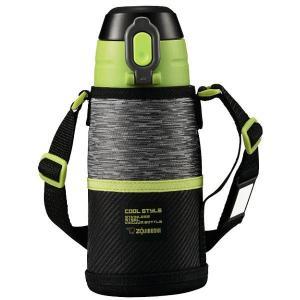 ZOJIRUSHI(象印) ステンレスクールボトル 600ml ライムブラック SD-JK06-BG 水筒 スポーツボトル|LOHACO PayPayモール店
