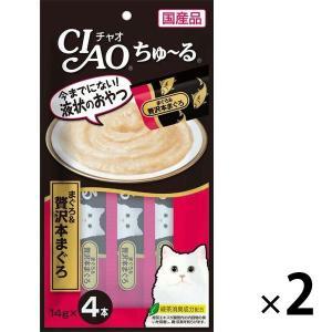いなばペットフード CIAO(チャオ) 猫用 ちゅ〜る まぐろ&贅沢本まぐろ 14g×4本 394045 1セット(2個入)|y-lohaco