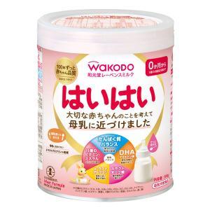 0ヵ月からWAKODO(和光堂) レーベンスミルク はいはい (小缶)300g 1缶 アサヒグループ食品 y-lohaco