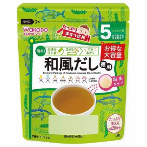 5ヵ月頃から WAKODO 和光堂ベビーフード たっぷり手作り応援 和風だし(徳用) 50g 1個 ...