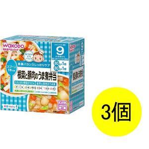 9ヵ月頃から WAKODO 和光堂ベビーフード 栄養マルシェ 根菜と豚肉のうま煮弁当 1セット(3箱...