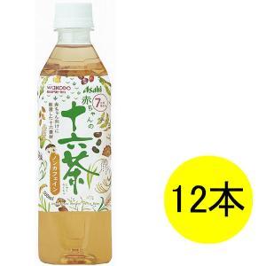 7ヵ月頃から WAKODO 和光堂 赤ちゃんの十六茶 1セット(500ml×12本)
