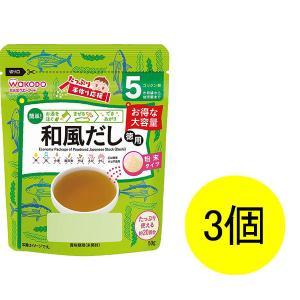 5ヵ月頃から WAKODO 和光堂ベビーフード たっぷり手作り応援 和風だし(徳用) 50g 1セッ...