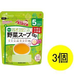 5ヵ月頃から WAKODO 和光堂ベビーフード たっぷり手作り応援 野菜スープ(徳用) 46g 1セ...