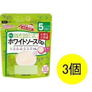 5ヵ月頃から WAKODO 和光堂ベビーフード たっぷり手作り応援 ホワイトソース(徳用) 56g ...
