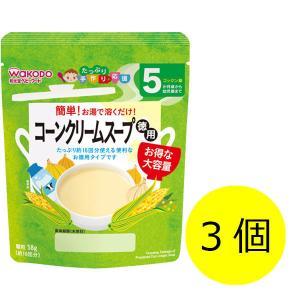 5ヵ月頃から WAKODO 和光堂ベビーフード たっぷり手作り応援 コーンクリームスープ(徳用) 5...
