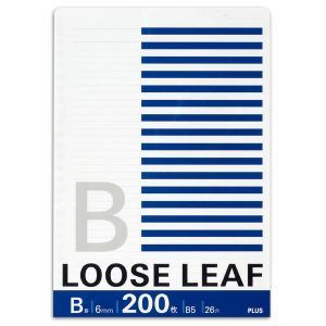 プラス ルーズリーフ B5 26穴 B罫 200枚 76806|LOHACO PayPayモール店