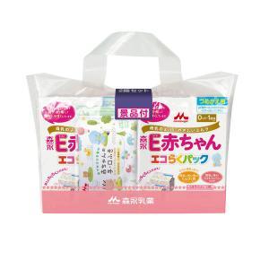 0ヵ月から森永 乳児用ミルク E赤ちゃん エコらくパックつめかえ用2箱セット(800g×2箱) 1セット 森永乳業|y-lohaco