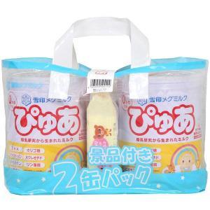 0ヵ月から雪印メグミルク 乳児用粉乳 ぴゅあ(大缶)2缶パック(820g×2缶) 1パック y-lohaco