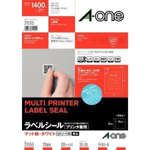 エーワン ラベルシール QRコード・表示・宛名ラベル プリンタ兼用 マット紙 白 A4 70面 正方...
