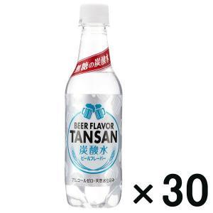 アウトレットチェリオ 炭酸水 ビールフレーバー 350ml 1箱(30本入)