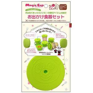 アウトレットマジックカップ グリーン 1セット 754817 テクセルジャパン|y-lohaco